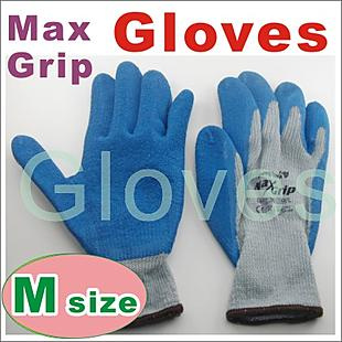 Max Grip Gloves _ DH7130_ M size
