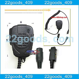 Rainproof Speaker mini Din series and S8 mini DIN plug