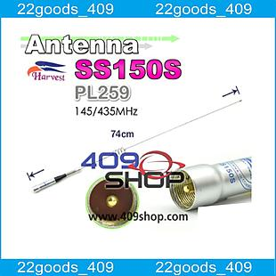 HARVEST TS-SS150S Silver mobile Antenna 145/435Mhz