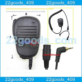 1 x Pro- Speaker Mic and Mini Din Plug 44-MM