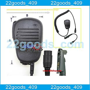 1 x Pro- Speaker Mic and Mini Din Plug 44-M328plus