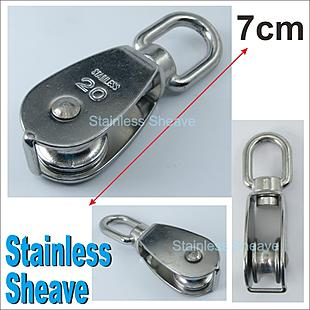 Sheave Stainless _ 7cm