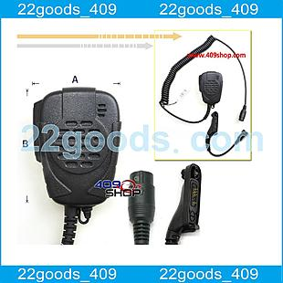 Rainproof Speaker mini Din series and M7 mini DIN plug